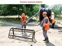 Высоковольтный кабель в Шелехове