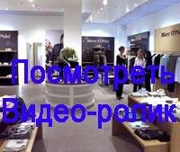 Русский электрик - Электромонтажная компания в Шелехове